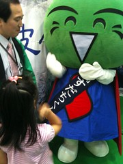すだちくん 旅フェア2010