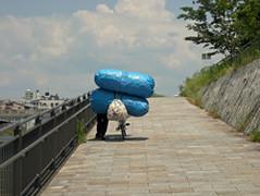 Kyoto Homeless Man