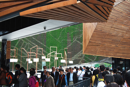 m58 - Canada Pavilion Entrance