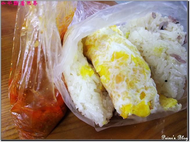 龍潭紫米飯糰