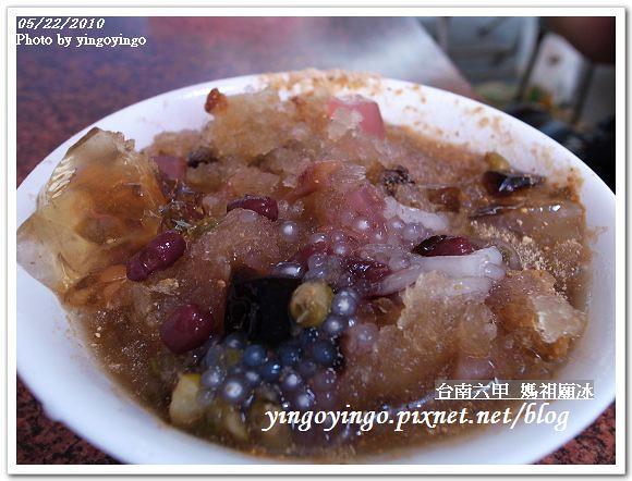 大麵耀豆菜麵R0012598