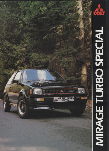 Mitsubishi Tredia 1600 Turbo (1983)