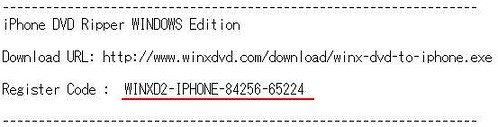 dvdiphone2