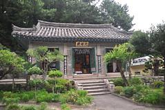 Petit temple al parc de Geumgang