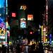 Shibuya Sunday at 22 : 渋谷日曜日22時