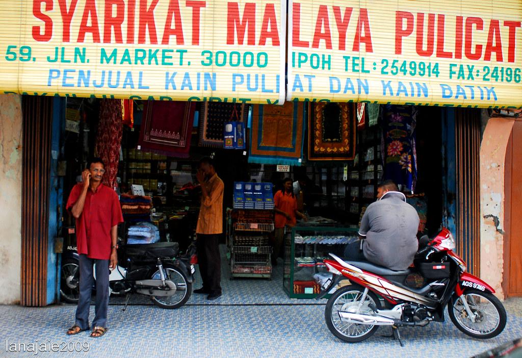 Muslim Prayer Rug Shop, Ipoh, Malaysia