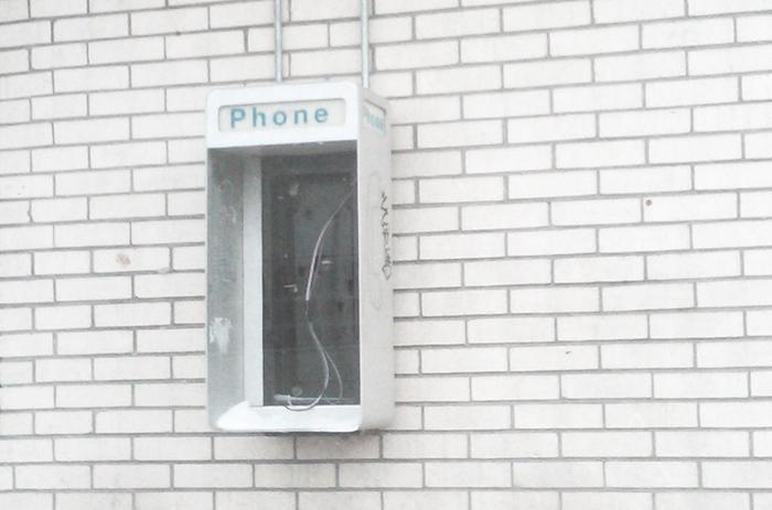 Jankphone