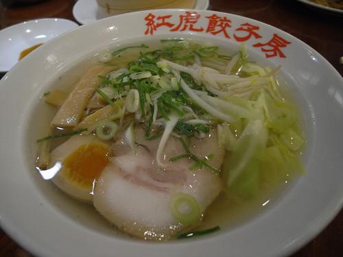 紅虎餃子房(大晦日)-03