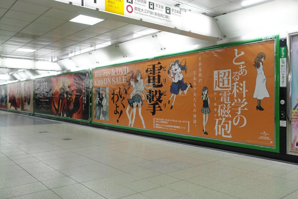 Railgun poster and fate poster at JR Shinjyuku station