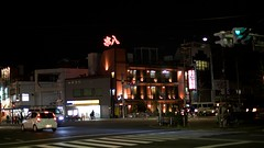 百万遍 Corner - Light (satisam) Tags: road street light red black colour building car sign japan night corner dark aperture kyoto neon crossing time 京都 vehicle 日本 百万遍 ef50mmf14usm