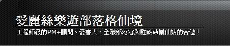 2010-01-30_001059.JPG