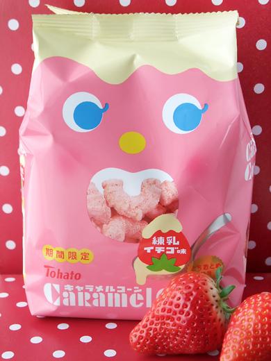caramel corn rennyu ichigo