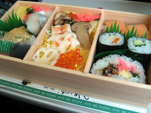 Bento Box at Hiroshima station