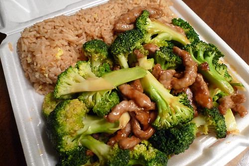 Hunan's Pork & Broccoli