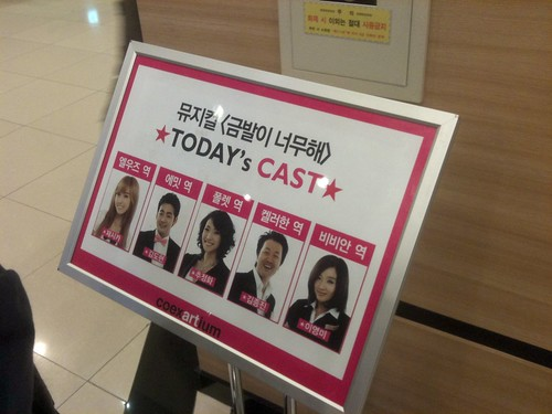 Legally Blonde, Today's cast