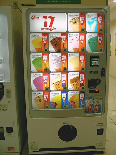 日本的冰淇淋販賣機