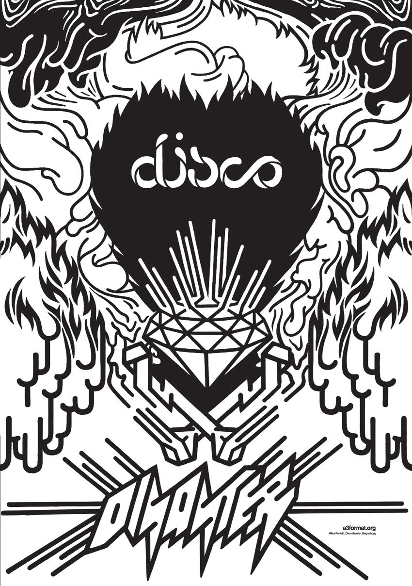 """Disco Disaster"" By: Milica Pantelić - Belgrade"
