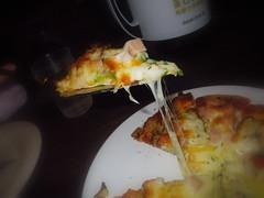 什錦蔬菜披薩