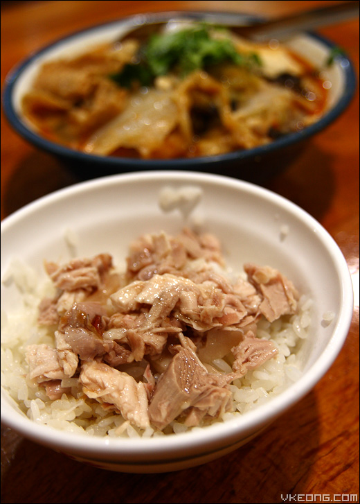 turkey-rice