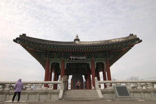 非武裝區 臨津閣公園, Imjingak, DMZ