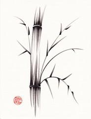 'Simplicity'  hand drawn - paper & brush ink pen (Becca's Place) Tags: trees blackandwhite nature garden japanese chinese bamboo zen simplicity meditation tao tranquil originaldrawing