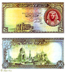 50 Pounds - Date Of First Issue; October 29, 1952 (Tulipe Noire) Tags: africa money egypt middleeast 1950s egyptian 50 pound currency 1952 fifty banknote