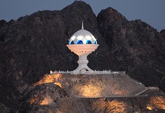 Incense Burner, Muscat, Oman (Gerry Hill) Tags: cruise white monument persian gulf burner oman muscat folly incense seas brilliance mutrah