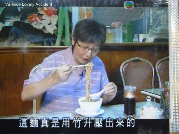 永華麵家02