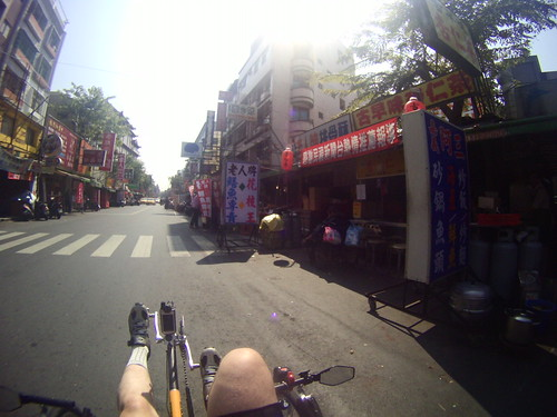 Trike Riding In Kaoshiung