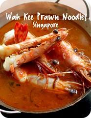Wah Kee Prawn Noodles