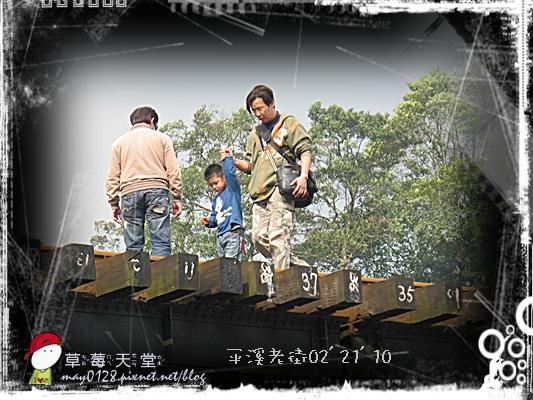 平溪放天燈2010.02.21-33