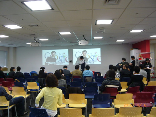 Googleインタラクションデザイン&ウェブマスターオープンハウス - 1