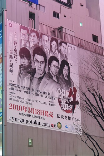 Ryu-ga-gotoku 4 promotion at Shinjyuku street.