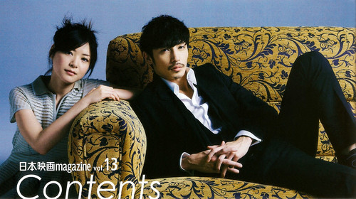 日本映画magazine vol13-p01