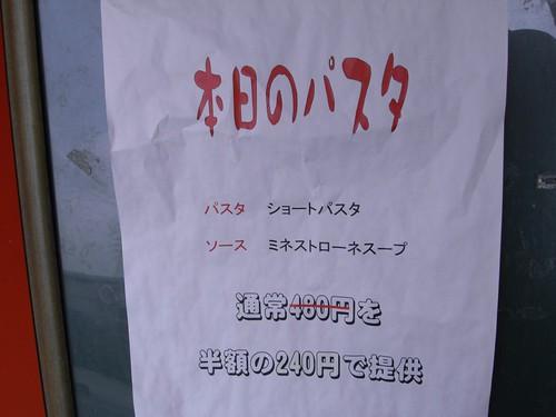 豊国製麺所@大和郡山市-07