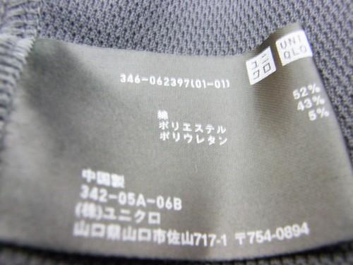 RIMG0080