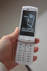 携帯電話(外観)