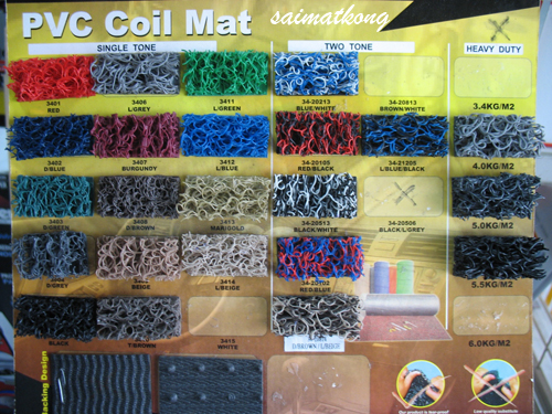 Custom Made Car Coil Mat