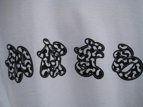 かなまらプリント@金山神社