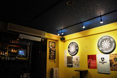 darts 4 6 045
