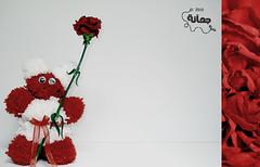( F ) ( ) Tags: flower f
