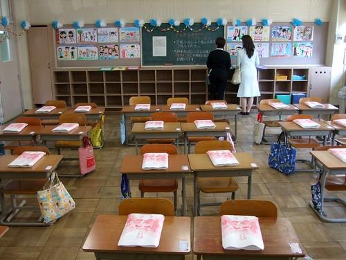 この教室で学びます