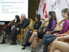 Презентація ФРІ в Івано-Франківську