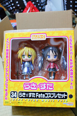 Nendoroid Lucky Star Meets Fate Cosplay (Chi (in Oz)) Tags: cosplay fate gsc  izumi kagami  luckystar  konata goodsmile hiiragi  nendoroid