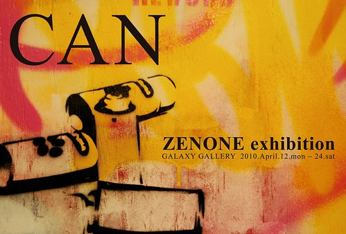 ZENONE exhibition 『CAN』!