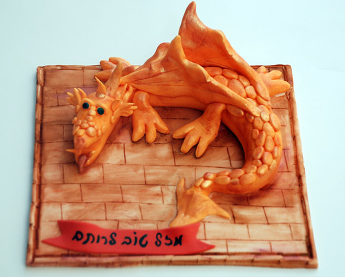 Dragon Cake Topper ~*~ עוגת דרקון