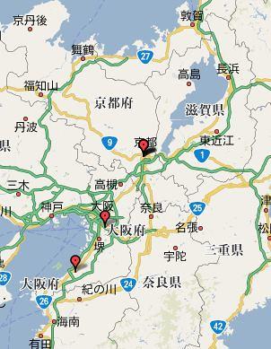 大阪-京都
