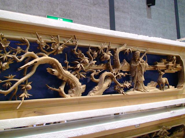 Японская панель рамма