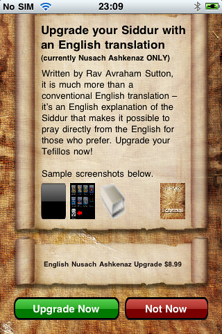 iPhone Siddur English Upgrade Info