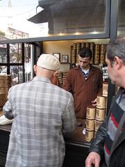 Kurukahveci Mehmet Efendi Mahdumları - Eminönü, Istanbul, Turkey